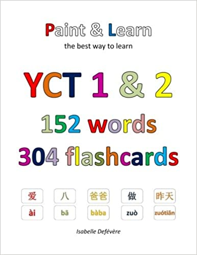 Buy Yct 1 & 2 152 Words 304 Flashcards Book Online at Low
