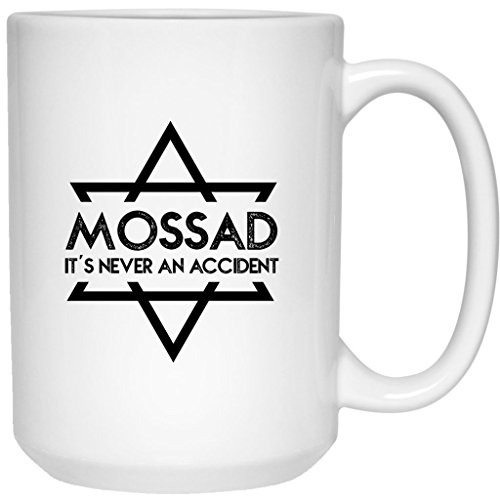 Mossad It'S Never An Accident - Israel Accident, Mug ()