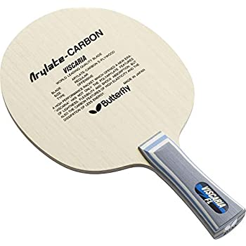 Image of Blades Butterfly Viscaria Blade | FL or ST Handle | Professional Table Tennis Blade | 5 Wood + 2 Arylate-Carbon Plies | Made in Japan
