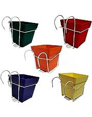 وعاء زرع بلاستيك مربع 18 سم 5 ألوان- بحامل للبلكونة
