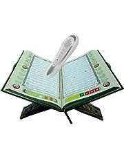 Quran pen reader