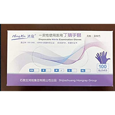 BITOPYTOPSIY 100 Pcs Disposable Gloves Medical Gloves Latex Free Powder-Free Comfortable Clean Food Nitrile Exam Gloves: Clothing