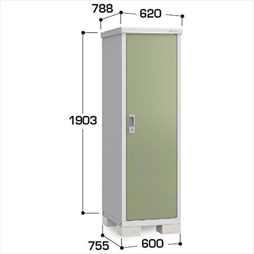 『配送は関東東海限定』イナバ物置 BJX/アイビーストッカー BJX-067E 全面棚タイプ 『屋外用ドア型収納庫 DIY向け 小型 物置』 LG(リーフグリーン) B00TZCUWA2
