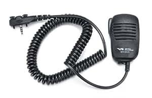 Vertex MH-360S Compact Speaker Microphone