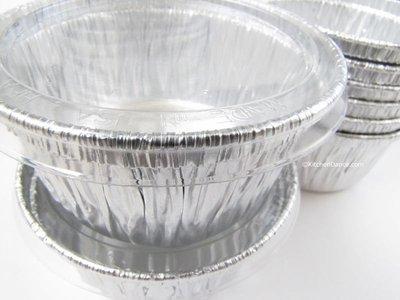 Disposable Aluminum 4 Oz Ramekins/foil Cups w/ Clear Snap on Lid #1400p (1,000) by KitchenDance (Image #3)