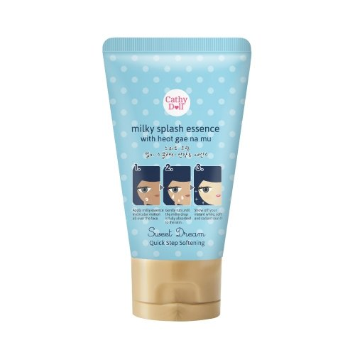 Clinique Dark Spot Corrector Hand Cream - 8