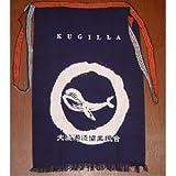 "MAEKAKE """"KUGILLA (Whale)"""" Japanese cool traditional waist apron. [Japan Import]"