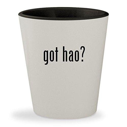 got hao? - White Outer & Black Inner Ceramic 1.5oz Shot Glass