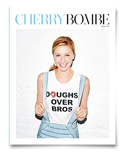 Cherry Bombe Magazine Issue #5 (2015) The Pet Project Issue