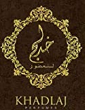 Khadlaj Azaari for Men and Women (Unisex) CPO