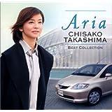 ARIA~高嶋ちさ子ベスト・コレクション~