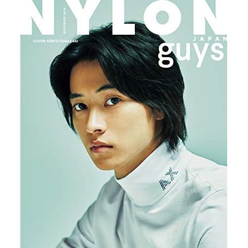 NYLON JAPAN guys 2019年12月号 表紙画像