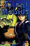 Silent Mobius Comic Part Four #2 (Part Four, 2)