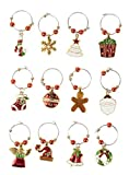 12-Pack Wine Glass Charms - Christmas Themed Wine Glass Markers, Wine Glass Tags, Drink Markers, Wine Favors, Assorted Designs