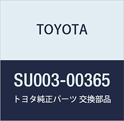 Toyota SU003-00365 Suspension Control Arm Bushing