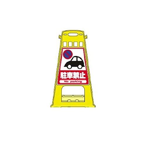 JR99786 BK-1【キャンセル交換不可商品です】 B00Q4FY6I2