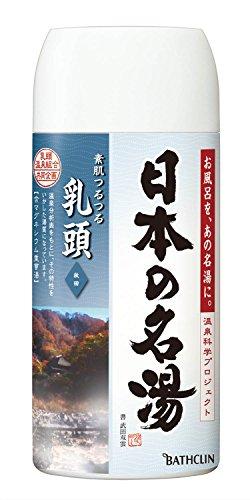 BATHCLIN Nihon Meito Nyuto Bottle product image