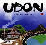 Soundtrack by Udon (2006-08-23)