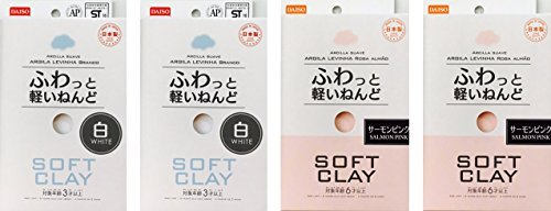 2 Color x 2 Pack set, Soft Clay Value Set, Made in Japan (White,Salmon Pink)
