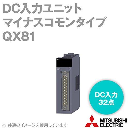 三菱電機 QX81 DC入力ユニット(マイナスコモンタイプ)Qシリーズ シーケンサ NN   B017GYPWGE