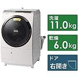 日立 【右開き】11.0kgドラム式洗濯乾燥機 ビッグドラム ロゼシャンパン BD-SX110CR N