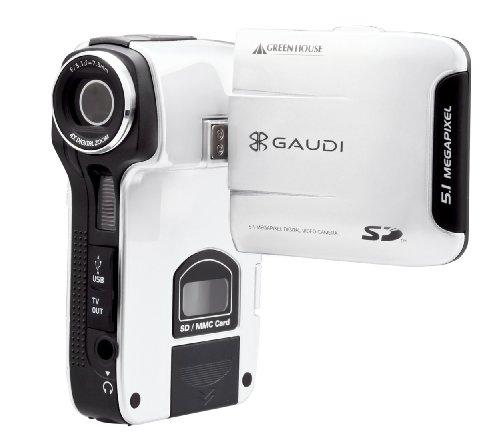 グリーンハウス 2.4型液晶 デジタルビデオカメラホワイト GHV-DV24SDW   B001IKECUU