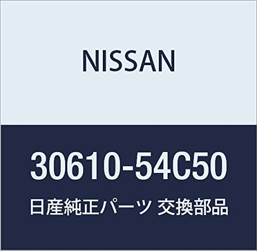 NISSAN(ニッサン) 日産純正部品 マスター シリンダー 30610-WZ001 B01N8TXSNX -|30610-WZ001