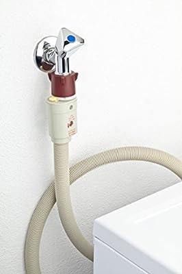 ELEXACON Tubo de seguridad por lavadora lavavajilla, 1.5 m ...