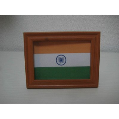 Amazon Genius Collections India National Falag Picture Frames
