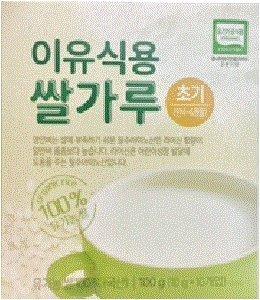 rice flour baby - 4