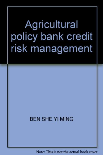agricultural-policy-bank-credit-risk-management