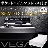 棚・コンセント付き収納ベッド【VEGA】ヴェガ【ポケットコイルマットレス:レギュラー付き】セミダブル/セミダブルベッド (ブラック)