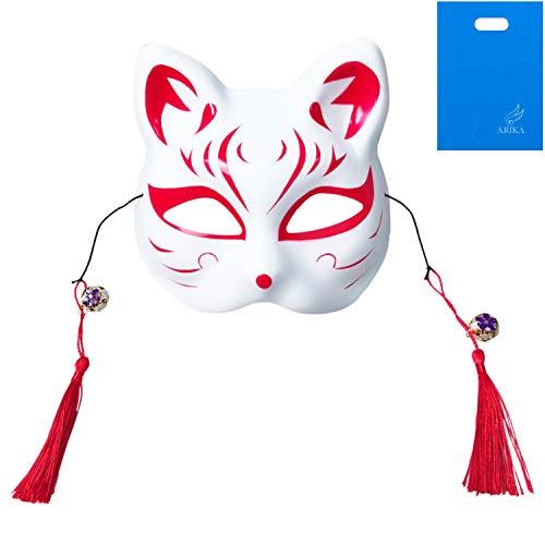 (アリカ) 狐 の お面 赤 白 コスプレ 小物 面 マスク きつね の 半面 覆面 ハロウィン おめん コスチューム イベント に