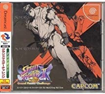 Image Unavailable. Image not available for. Color: Super Street Fighter II ...