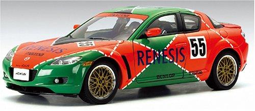 1/18 MAZDA RX-8 LM EDITION DUNLOP #55(オレンジ×グリーン×シルバー) 「RACING DIVISION」 80443