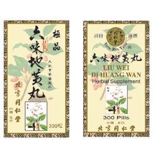 Prime Liu Wei Huang Wan