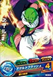 (C) H8-09 nail eighth bullet Dragon Ball Heroes (japan import)