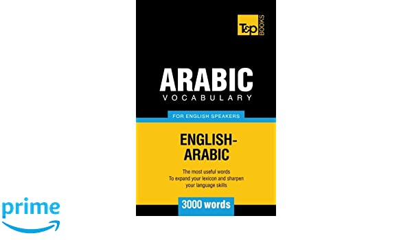 Arabic vocabulary for English speakers - 3000 words: Andrey