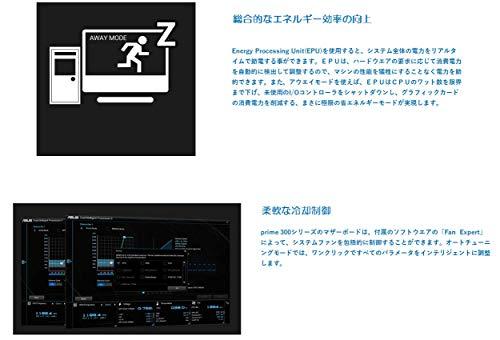 ASUS Prime H310-A LGA1151 (Intel 8th Gen) DDR4 HDMI VGA DVI H310 Micro ATX Motherboard by Asus (Image #1)