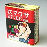 佐久間製菓 サクマ式ドロップスレトロ缶 1個