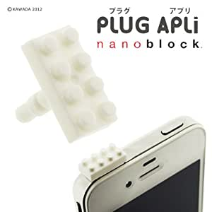 Plug Apli Nanoblock Earphone Jack Accessory (White)