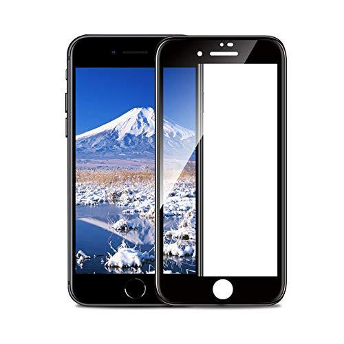 それに応じて樫の木デッドロックAMORNO iPhone8 ガラスフィルム iPhone7 強化ガラス液晶保護フィルム 9H硬度 3D全面保護 防爆裂 3D Touch対応 指紋防止 気泡ゼロ 自己吸着 飛散防止 4.7インチ(iPhone7/8, ブラック)