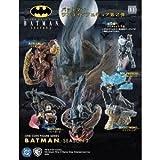 Batman BATMAN SEASON2 Coin Figure full complete all six
