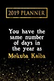 2019 Planner: You Have The Same Number Of Days In The Year As Mokuba Kaiba: Mokuba Kaiba 2019 Planner