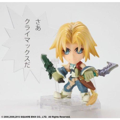Square Enix Final Fantasy Trading Arts Kai Zidane Tribal - Final Fantasy Trading Arts