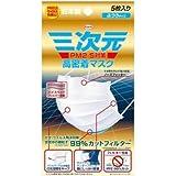 三次元 高密着マスク ふつうサイズ PM2.5対応 5枚入り×10個(50枚)