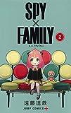 スパイファミリー SPY×FAMILY コミック 1-2巻セット