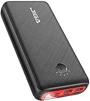 JIGA Batterie Externe 30000mAh Chargeur Portable Grande Capacité Rapide avec 3 Ports USB Sortie et 3 Entrées et Lampe de...