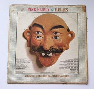 Relics (Vinyl/Record Album) by Harvest