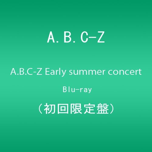 A.B.C-Z Early summer concert Blu-ray(初回限定盤) B0166K59FS